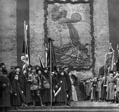 В.И.Ленин, Я.М.Свердлов, В.А.Аванесов, Н.И.Подвойский, Г.И.Окулова и М.Ф.Владимирский height=375