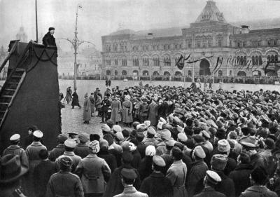 I годовщина Великой Октябрьской социалистической революции height=281