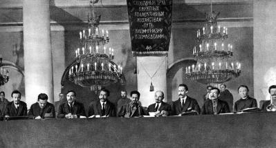 I Всероссийский съезд комбедов и сельхозкоммун height=254