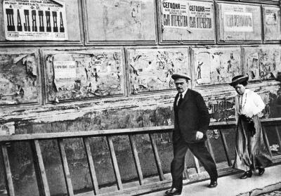 Ленин В.И. и Ульянова М.И. направляются на заседание V Всероссийского съезда Советов height=279