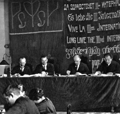 Ленин В.И. в президиуме I конгресса Коминтерна в Кремле height=380