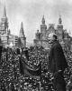 Ленин В.И. произносит речь на открытии памятника Степану Разину