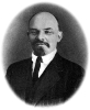 В.И.Ленин. Цюрих (Швейцария), 1917 год