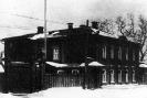 Дом в Симбирске, где жила семья Ульяновых